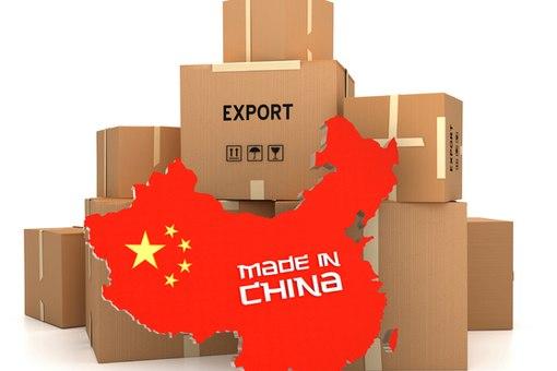 2f9d111f72c1 Поставщики из Китая в Украину - поиск поставщиков от Pokupayko